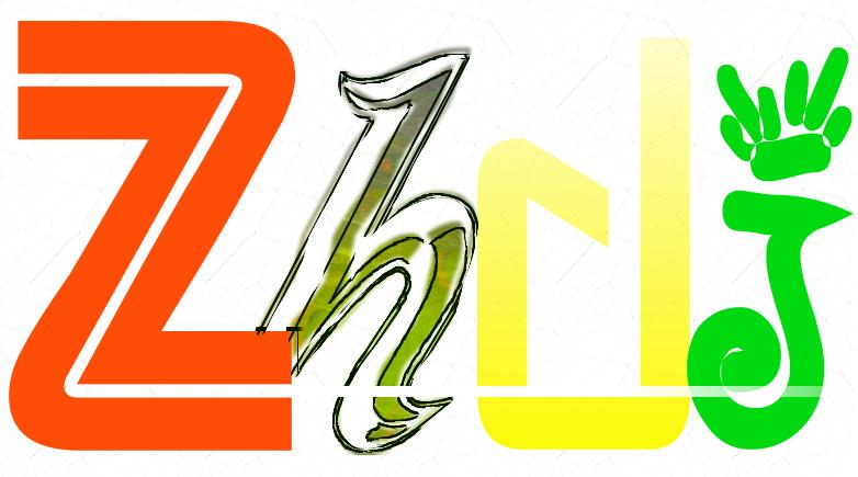 zhudajiu logo v4